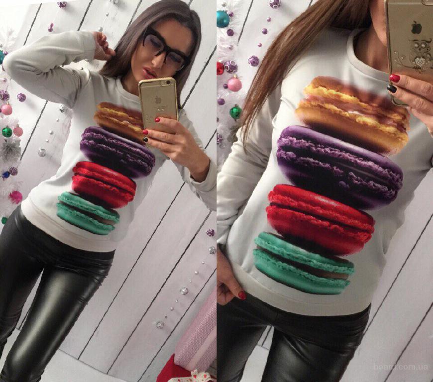Женская Одежда Из Италии Купить В Интернете