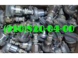 Продам 772; 772Д; электромагнитные клапаны.