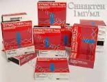 Купить Синактен Депо 1 мг Тетракозактид очень легко!