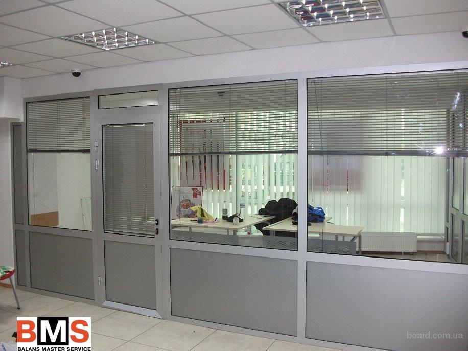 Окна, двери, офисные перегородки, фасадные конструкции.