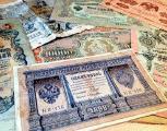 Куплю банкноты (Боны)
