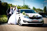 Белая Kia Optima авто на свадьбу, свадебная машина