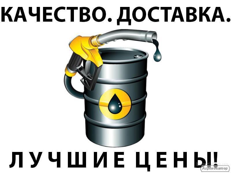 цена на дизтопливо на газпроме