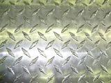 Лист алюминиевый рифленый 2,0х1250х2500 мм