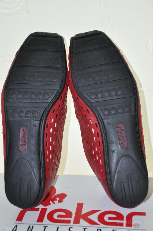 Рикер Самара  Интернетмагазин обуви