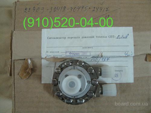 Продам сигнализаторы СПТ-0,1А ; СПТ0,1А; СПТ.0,1А