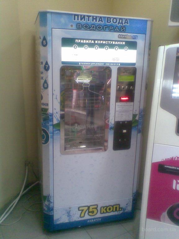 Продам автомат розлива питьевой воды.