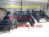 АГ,АГД прицепное-тележка(транспортное)