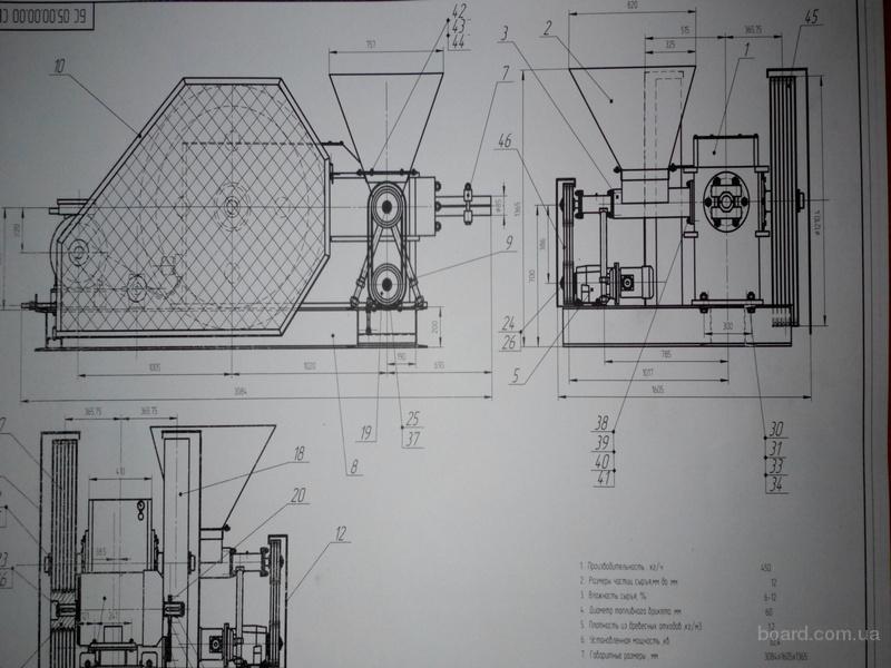 Чертежи (рабочая документация) для изготовления ударно-механического пресса.