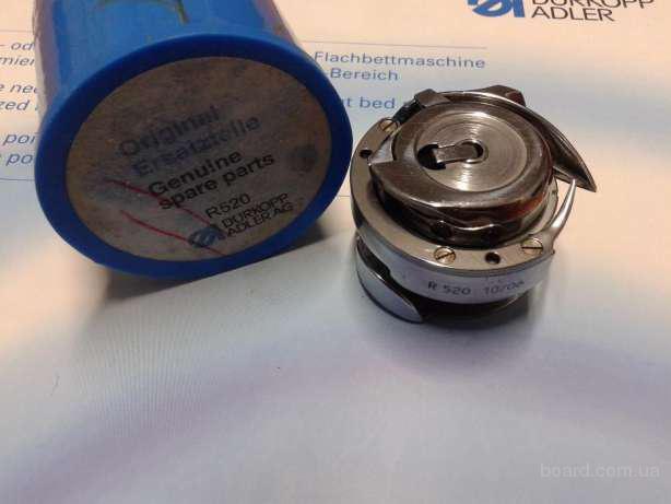 Челноки, Челночный механизм R 519  к швейной машине Minerva 72-128-101.