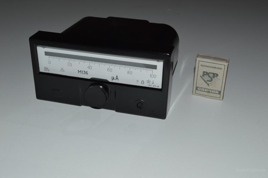 Микроамперметр М136 Новый