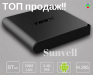 T95X 2g/16g Sunvell android 6.0 tv box