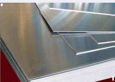Лист алюминиевый АД1М 2,0х1200х3000 мм