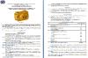 Устройство для управления 2-х скоростных двигателей в шахте УДКВ-2-160Р/400