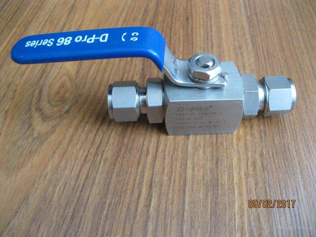 Вентиль высокого давления D-Pro (шаровый)