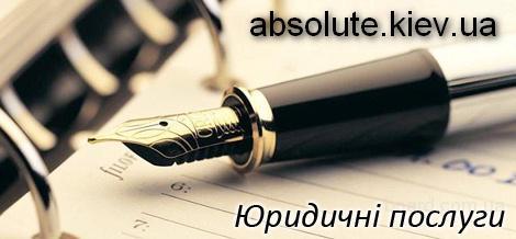 Реєстрація громадських об'єднань та інших неприбуткових організацій.