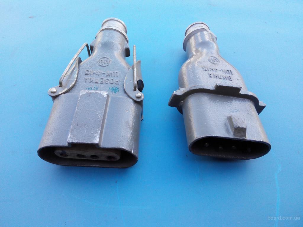 Разъём кабельный алюмин. (вилка) ШК-4*15А