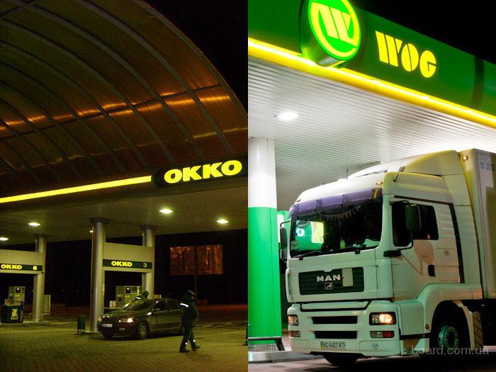 Продам талони на паливо OKKO, WOG. Продам талоны на топливо OKKO, WOG