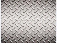 Лист стальной рифленый 4,0х1250х4000 мм