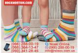 Носки, трусы, майки, футболки - Дешевые цены.