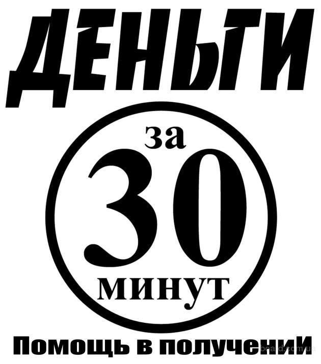 Кредит до 72 украина