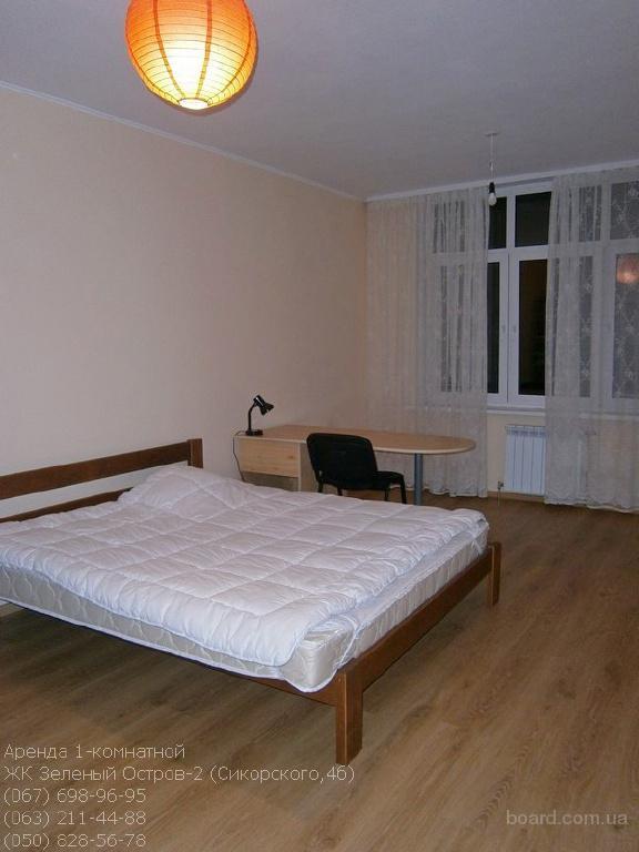 Аренда 1-комнатной в ЖК Зеленый Остров-2