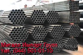 Труба 6х2.5 мм бесшовная сталь 20