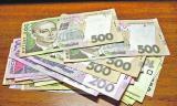 Допомога в отриманні кредиту з поганою кредитною історією