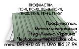 """Профнастил ПС-8 стеновой. Металлочерепица. Черкассы """"Буд-Альянс Украина"""""""
