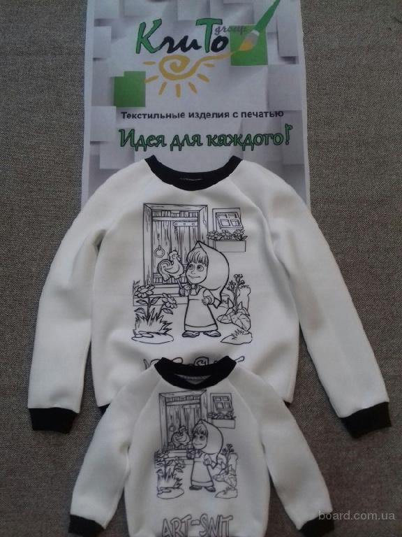 оптом подарочные наборы свитшотов раскрасок Мама+ребенок с маркерами по ткани