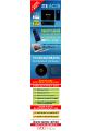 Покупай AC70 с выходом под антенну, цены от 28,9$