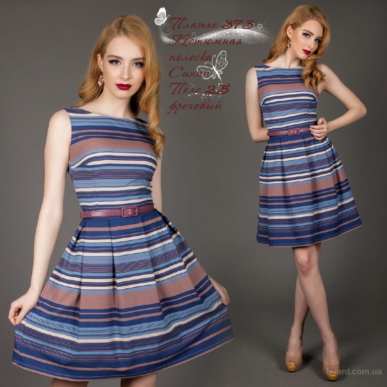 Полосатые модели платьев. Весна-лето
