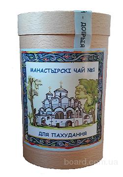 чай для похудения цена в тольятти
