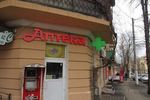 Светодиодный крест для аптеки 700ммх700мм