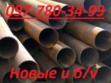 Продам трубу 89 мм б/у металл