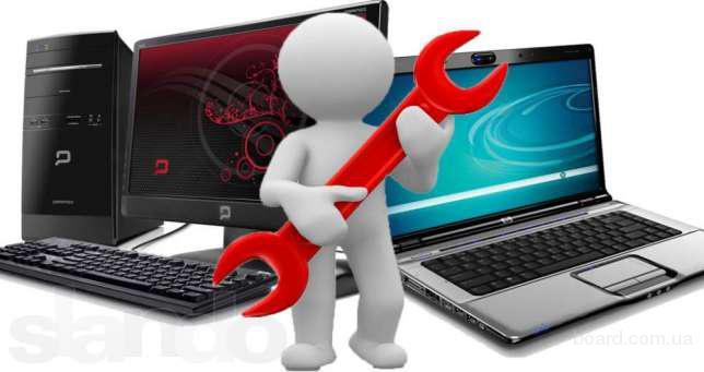 Обслуживание компьютерной техники.
