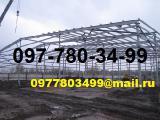 Куплю металлоконструкции, ангары, сооружения, демонтаж