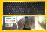 Клавиатура для ноутбука Lenovo G50-30, G50-45, G50-70, Z50-70, Z50-75, Flex 2-15