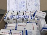 Продам Виропак Плюс/Viropack Plus(Соф+Лед