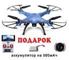 Квадрокоптер с FPV камерой Syma X5HW- обновленный Syma X5
