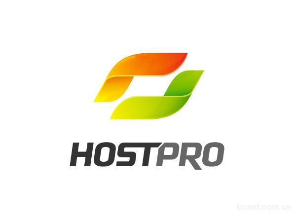 Лучший хостинг от Hostpro в Украине