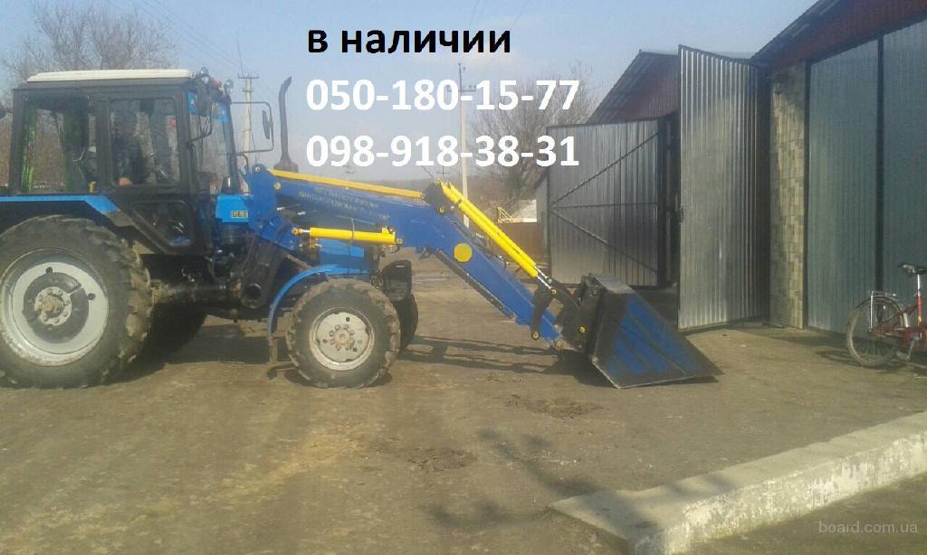 AUTO.RIA – Спецтехника ЮМЗ бу в Украине: купить.