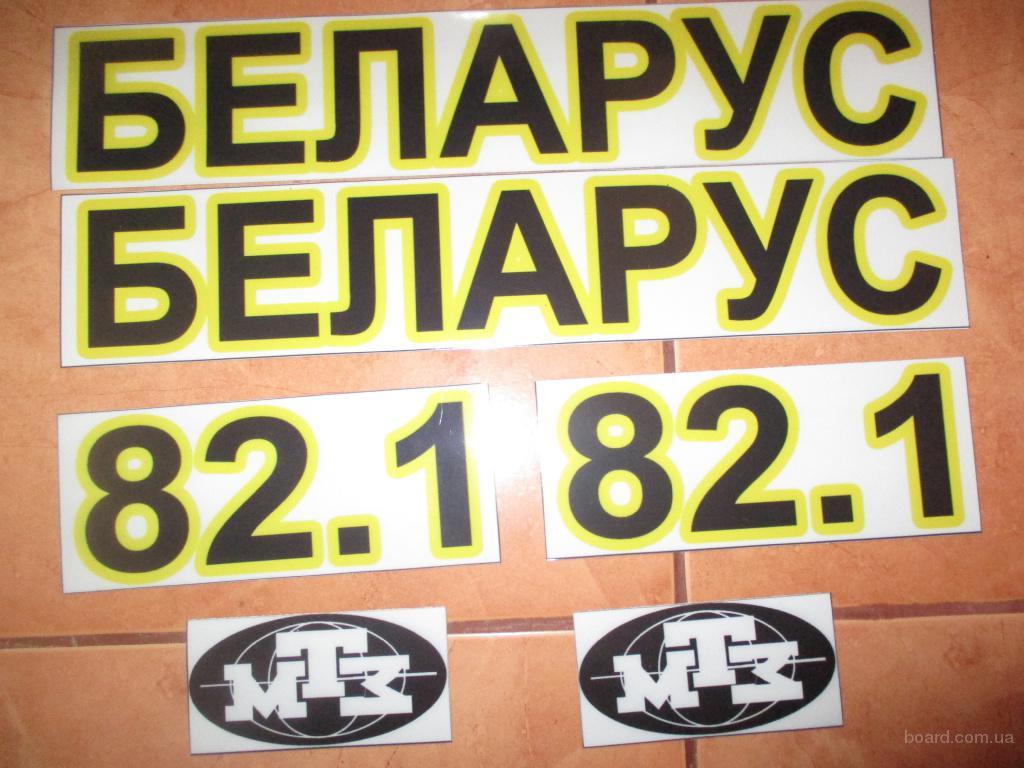 Лобовое стекло МТЗ-80 Н/К ветровое