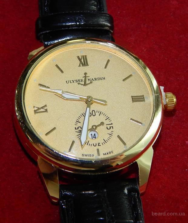 Наручные часы Ulysse Nardin ТМ