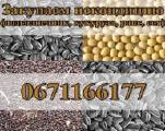 Куплю просроченный посевной материал и зерноотход