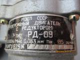 Электродвигатель РД-09 185об\мин 127В ред.1\625