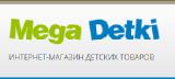Интернет-магазин детских игрушек Mega-Detki