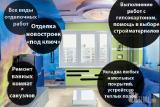 Ремонт квартир Харьков частичный и капитальный, доступные цены, качество.