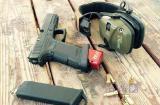 Активные наушники для охоты и стрельбы