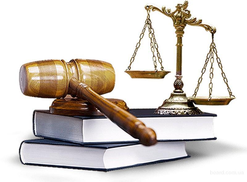 ru юридическая консультация